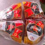 prodotti agroalimentari legislazione prosciutto