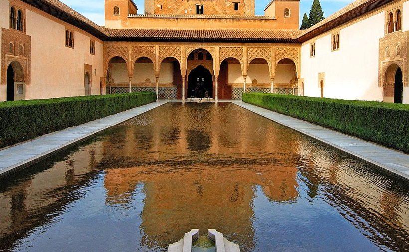 Alhambra, Portal del Turismo de la Provincia de Granada